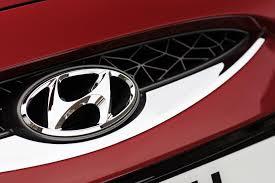 hyundai kia logo hyundai i20 car pictures images u2013 gaddidekho com