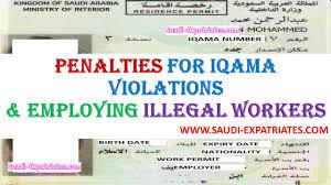Ministry Of Interior Saudi Arabia Traffic Violation Penalties On Iqama Violations For Employers