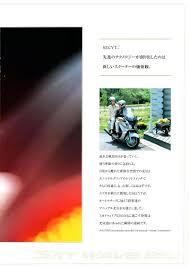 suzuki sky wave 650 brochures