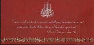 nikkah invitation wedding