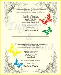 wedding invitations kerala kerala hindu wedding invitation cards wordings in