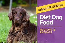 latest hill u0027s science diet dog food reviews u0026 ratings