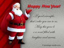 happy new year messages for boss wordings and messages