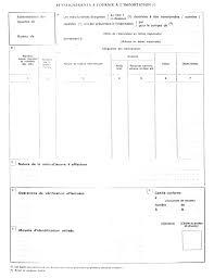 bureau de douane europa eur 31977d0415 en eur