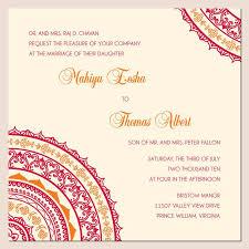 wedding invitation wording sles make your own indian wedding invitations popular wedding