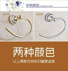 White Bathroom Accessories Ceramic by Blue U0026 White Porcelain Towel Ring Towel Holder Ceramic