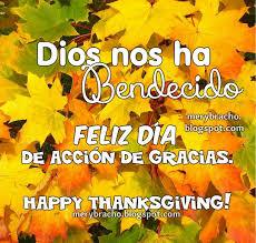 feliz día de acción de gracias happy thanksgiving entre poemas