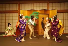 plan cuisine เท ยวญ ป นก บท วร ญ ป น kyoto cuisine maiko evening plan