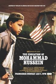 the education of mohammad hussein short film poster sfp gallery