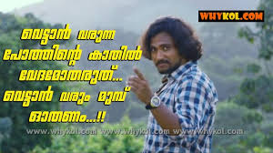 wedding quotes malayalam marriage quotes in malayalam