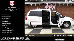 2010 dodge grand caravan c v 119 u0027 u0027 wb national auto brokers inc