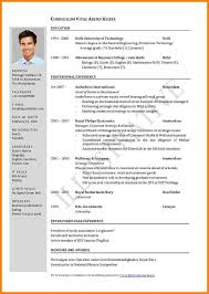 Best Resume Template Word by Best Free Cv Templates Word Resume Maker Create Professional