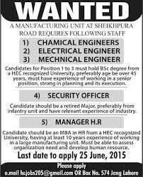 electrical engineering jobs in dubai for freshers jobs in sheikhupura 2015 june chemical electrical mechanical