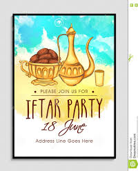 Party Invitation Cards Designs Iftar Party Invitation Card Design Stock Illustration Image