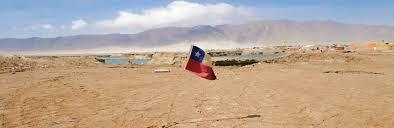 Chilian Flag Pedal South El Aluvión De Chañaral