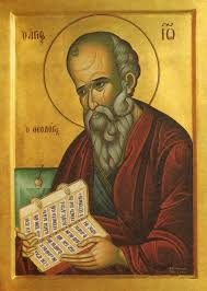 how to recognize the holy apostles in icons a reader u0027s guide to