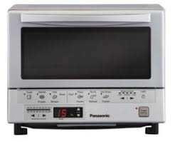 Tfal Toaster Oven Best Toaster Oven 2017 Toaster Oven Review And Guide