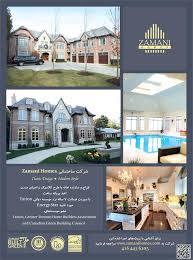 build your custom home zarvaragh mohsen zamani zamani homes ltd build your custom