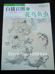 sale china ancient traditional beauty outline chinese painting
