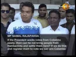 Namal Rajapaksa Namal Rajapaksa Meets Wanathamulla Homeowners Newsfirst Youtube