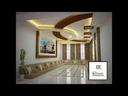 Gypsum Interior Ceiling Design Mr Sanjib Das Maniktala Flat Hall Room False Ceiling Designing
