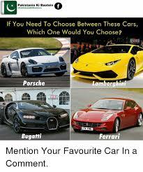 Bugatti Meme - ic pakistanio ki baatein apakistaniokibaatoinn if you need to choose
