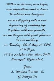 beautiful wedding quotes for a card designs cheap wedding invitation quotes and sayings with card