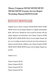 massey ferguson mf340 mf350 mf355 mf360 mf399 tractors service repair u2026
