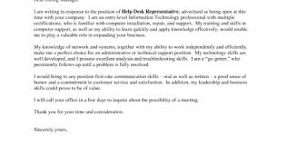 system support manager cover letter