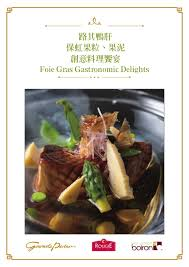 catalogue bureau vall馥 gourmet s partner 091912 recipe book