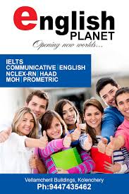courses of english planet