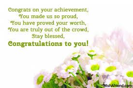 congratulations quotes like success