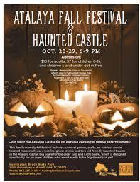 atalaya fall festival and haunted castle at huntington beach state