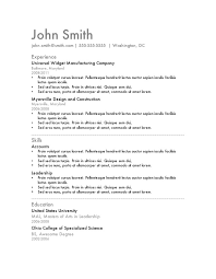 basic resume template microsoft word 2010 2007 college student