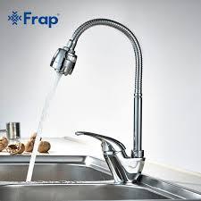 Kitchen Faucet Set by Aliexpress Com Buy 1 Set Free Shipping Frap True Brass Kitchen