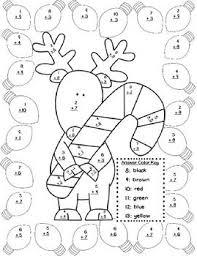 christmas addition coloring worksheets worksheets