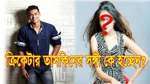 lexus biscuit bangladesh who is the cricketer taskin u0027s partner taskin ahmed u0026 jannatul