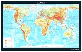 Map Of Syria Google Search Maps Pinterest by Map Of Arabic Dialects Maps Pinterest Brilliant Justeastofwest Me