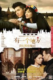 film unfaithful complet en streaming what is my movie item