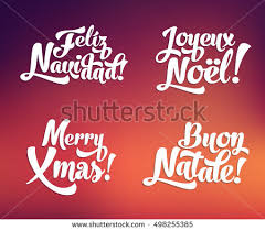 vector merry christmas card template greetings stock vector