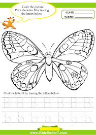 Tracing Names Worksheet Trace And Print Letter B Printing Worksheets Kids Under Alphabet