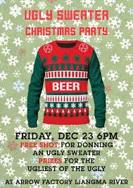 ugly christmas sweater party at arrow factory brewing liangmahe