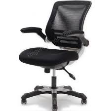 modern executive office chair 96 home design on modern executive