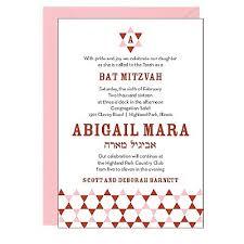bas mitzvah invitations bar mitzvah invitations bat mitzvah invitations paper source
