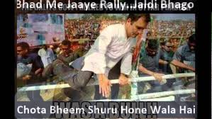 Gandhi Memes - rahul gandhi memes jokes funny latest best youtube