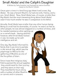 islamic muslim crafts