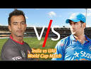 IND vs UAE Live Cricket Streaming, World Cup 2015   ICC Cricket.