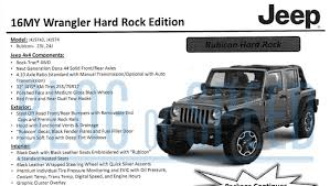 jeep black 2016 2016 jeep wrangler ordering guide leaks online news gallery