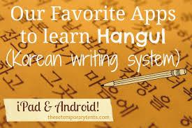10 great apps that teach hangul