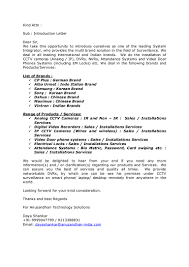 sales proposal letter template proposal for cctv cameras